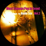 Most Famous Pop In Seoul Vol.2
