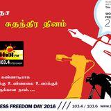 Press Freedom Day Sooriya Raagangal - A.R.V.Loshan - ஊடக சுதந்திர நாள்- நாம் சொன்னது என்ன? 3rd May
