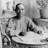 Sun Yat Sen Revolution Chinoise Pere de la Chine moderne - M.C. Bergere
