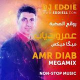 DJ Eddie - Amr Diab Non-stop MegaMix ميكس روائع عمرو دياب مكس