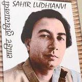 # A special on Sahir Ludhianvi Poet  , Lyricsit & the Legend himself with Rj Arvind