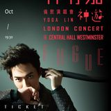 Yoga Lin London concert exclusive interview