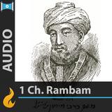 1st Perek: Laws of Naaroh, Besulah