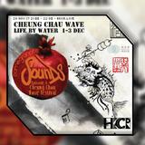 Pomegranate Sounds EP4: Cheung Chau Wave Art Festival 浪長州 - 28/11/2017
