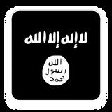 Radio Free Brighton: The Isis Crisis
