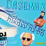 Basemix show ISRAELI HIP HOP PARTY -ATZMAUT 2017 (INDEPENDENCE DAY) EDITION