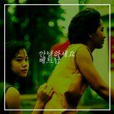 Selamat Pagi Vietnam - I of II [all vinyl mix]