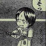 future bass Future Mix / Ryu-