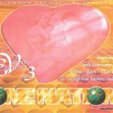 Grooverider One Nation 'The Valentines Experience Part 3' 10th Feb 1996