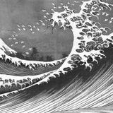 Unaussprechlichen Kulten Vol. 1: Beginner's Guide To Japanese No Wave Underground @ 20ft Radio
