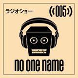 Robot Groove Radio Show 005 - No One Name (September 2017)