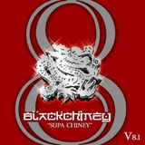 Black Chiney - Supa Chiney 8.1 - Vol. 8