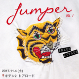 SNACK ATTACK - Live at JUMPER Vol. 1 in Kobe, Japan, 11.04.17