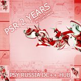 VA - PsR 2 Years - Compiled and Mixed by Dj Skylander (2006, PsR Net-Label)