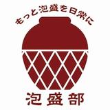 泡盛部BGM for 久米仙