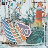 Japan Blues - 17th June 2019