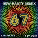 NEW PARTY REMIX VOL.67