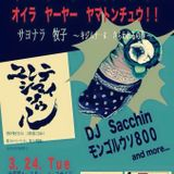 FUNKY REGGAE PARTY vol.1 DJ PLAY_02