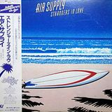Air Supply ‎– Strangers In Love 1980  Japan (US 1976) (Japanese Cover)