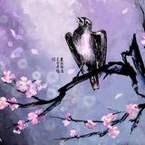 SAKURA ( Chery Blossom) - Psybient mix.