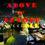 Above and Beyond Essential Mix Planet Love 2007