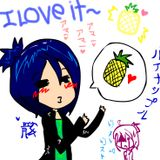 Pineapple's I Break For Love Mix