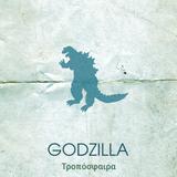 troposphere. Godzilla