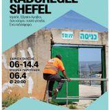 HUMBA!onair -Season 4 - 020 - 04/04/2017 (Ισραήλ/Παλαιστίνη, Εβραίοι-Άραβες)