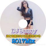 DJ Sunny - 神之電鑼炸英文慢搖逆襲《06》2017Mix
