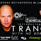 Trance With No Borders live@Soho Terra (Truskavets, Ukraine) 06.29.2017