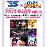 ES UTSUNOMIYA×とちてれアニメフェスタ アニソンDJ祭Vol.5(2019.05.04)@栃木