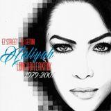 Dj Gemini #LunchBreakMix Aaliyah Editon