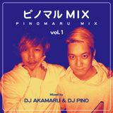 PINOMARU MIX vol.1