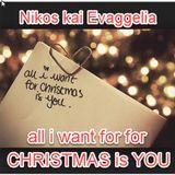 ΝΙΚΟΣ ΚΑΙ ΕΥΑΓΓΕΛΙΑ 2016 - al i want for christmas is you !!!