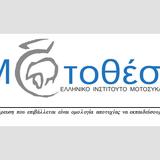 NovaFM106-MotoThesis-22/10/2015-Presentation