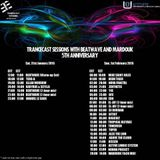 Trancecast Sessions - 5th Anniversary(Active Limbic System Guestmix)