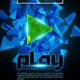 Samson Badoyan - Play Dance People Pub 21.11.12