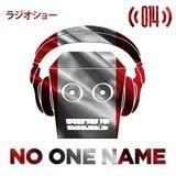 Robot Groove Radio Show 014 - No One Name (February 2018)