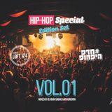 Loft Hip Hop Special Edition - Mixtape By DJ Idan Sabag & DJ Korenov - Vol.1