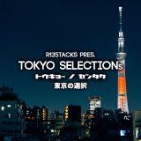 R135TRACKS PRES. TOKYO SELECTIONs #002(2017.04.01)