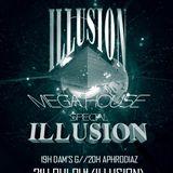 Illusion retro session by deejay Koma