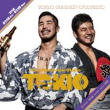 20180714 DJ DAI TOKIO SUMMER WEEKEND DAY2 ageHa TOKYO LIVE REC!!