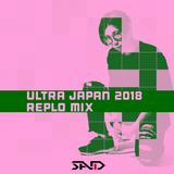 ULTRA JAPAN 2018 Repro MIX