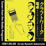 Tunes from the Radio Program, DJ by Ryuichi Sakamoto, 1981-05-26 (2014 Compile)