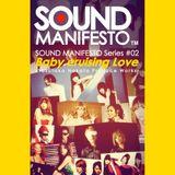 "Sound Manifesto #02 ""Baby cruising Love -Yasutaka Nakata Produce Works-"" [MixTape]"