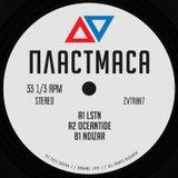Plastmasa (S01_E07) @ Radio SKOVORODA, 11.04.16