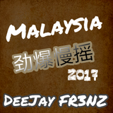 DeeJay FR3NZ 2017✘最新✘Malaysia Style慢搖✘ Faded The Specter vs. Ice Bell✘