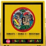 Reggae Sunday (LIVE 06.05.2012): Dj DUBMASTA, Dj DOUBLE D, Dj BOOCHYAMAN