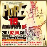 PURE 15th Anniversary Mix / DJ TAKURO & DJ AKIYAMA