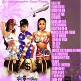 Dj Seeb Summer Hit R&B 2015 MIXCD By Atmosphere Sound ( June 2015 )